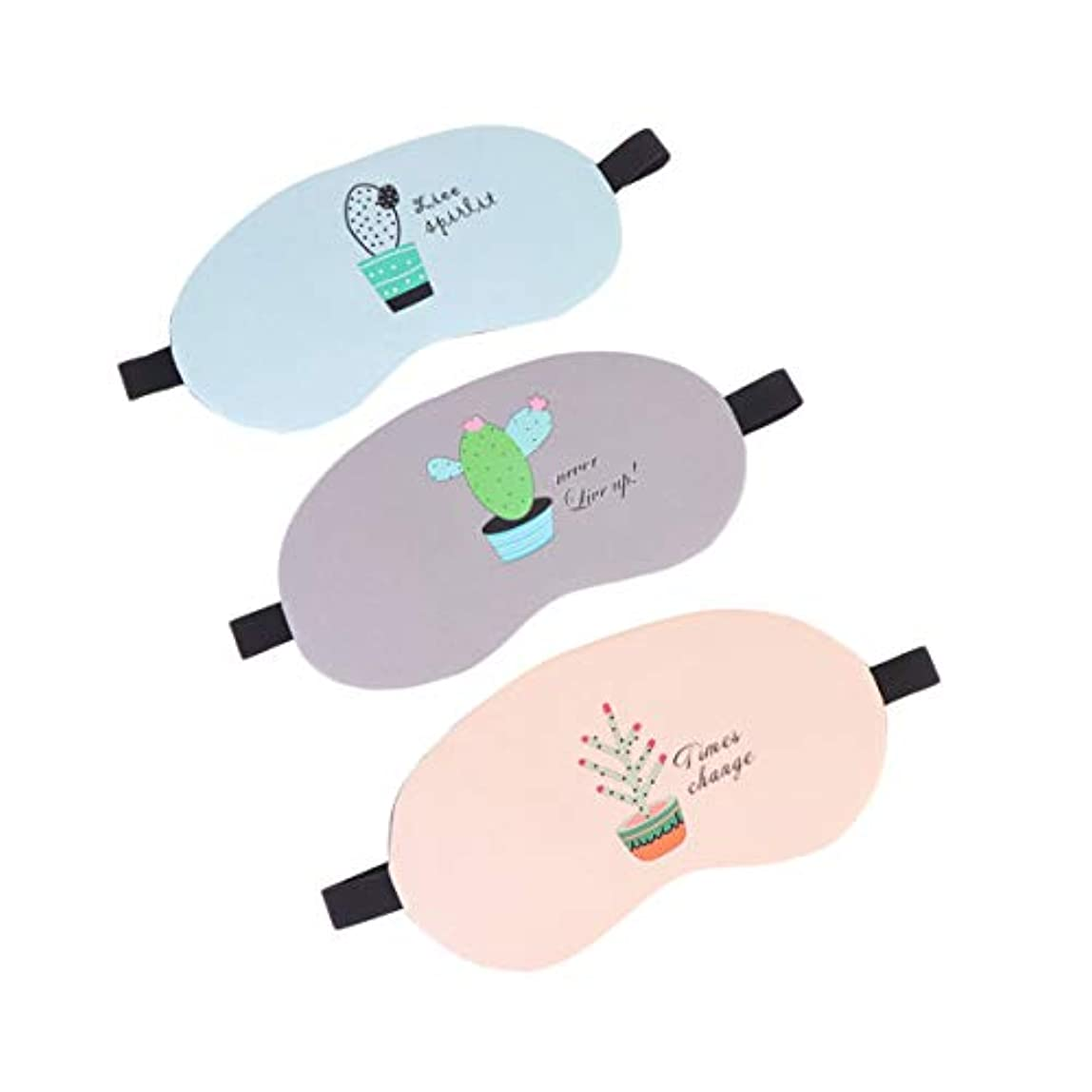 遠い確かめる死Heallily アイマスク3ピースホット&コールドパック治療用ジェルジェルアイマスク腫れぼったい目、ドライアイ、旅行に最適な頭痛、昼寝(コーヒー、ダークグレー、ブルー)