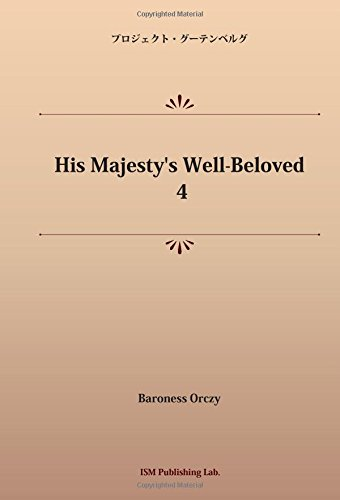 His Majesty's Well-Beloved 4 (パブリックドメイン NDL所蔵古書POD)の詳細を見る