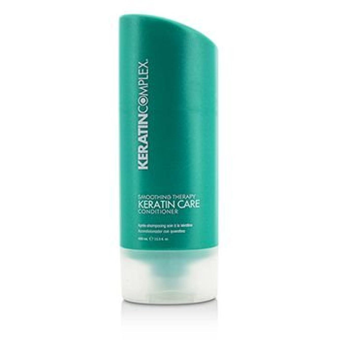 貴重なしてはいけません手綱[Keratin Complex] Smoothing Therapy Keratin Care Conditioner (For All Hair Types) 1000ml/33.8oz