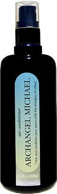 ミリメーターとは異なりトリムオーラソーマ 大天使エアコンディショナー 100ml  ミカエル 「神との協力関係に入るために、個人の意志を神の意志に明け渡す」