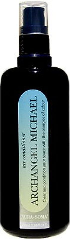 アイドル母悲しむオーラソーマ 大天使エアコンディショナー 100ml  ミカエル 「神との協力関係に入るために、個人の意志を神の意志に明け渡す」