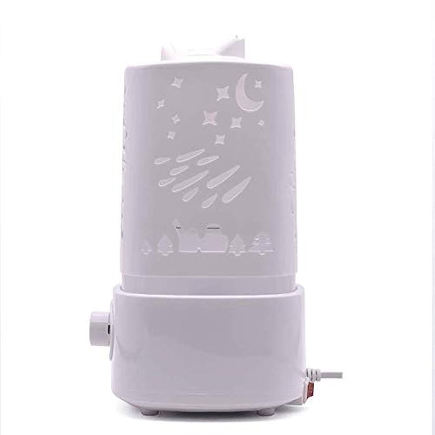 阻害する気球ジョイントアロマセラピーエッセンシャルオイルディフューザー、超音波冷たいミスト加湿器、静かなささやきと赤ちゃんの部屋、家族のための7色の LED ライト