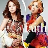 I believe / faith