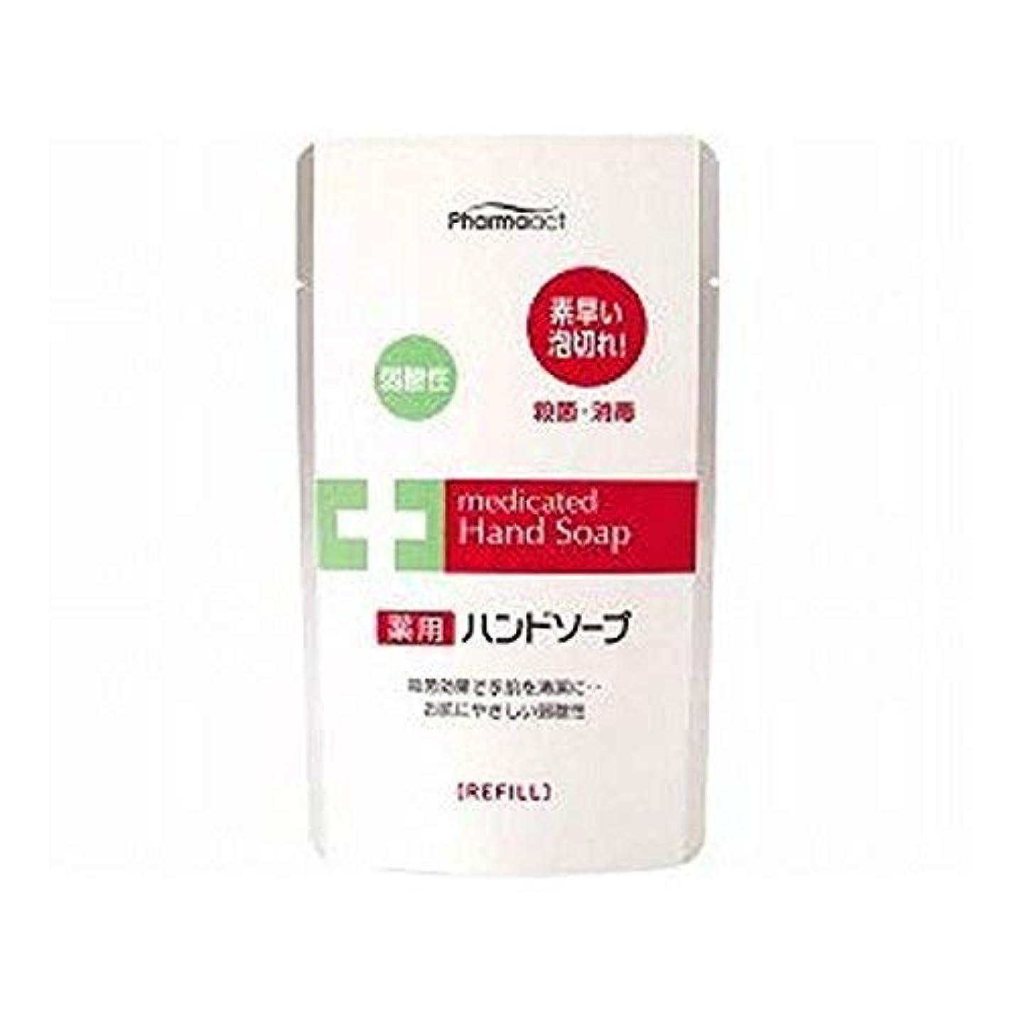 【まとめ買い】ファーマアクト 弱酸性 薬用ハンドソープ つめかえ用 200ml ×18個