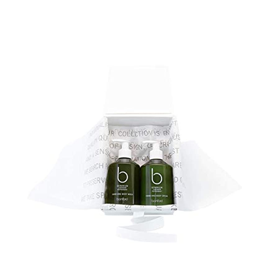 [Bamford ] バンフォードゼラニウムデュオの贈り物は、2×250ミリリットルを設定しました - Bamford Geranium Duo Gift Set 2 x 250ml [並行輸入品]