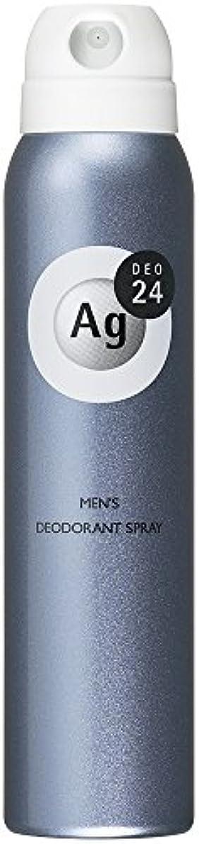 忌避剤医薬品空いているエージーデオ24 メンズ デオドラントスプレー 無香料 100g (医薬部外品)