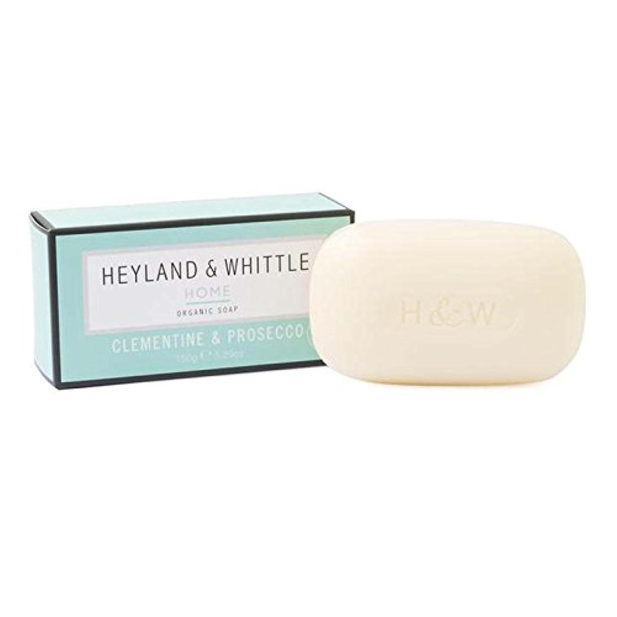 彼女コーナー推進、動かす&削るホームクレメンタイン&プロセッコ有機石鹸150グラム x4 - Heyland & Whittle Home Clementine & Prosecco Organic Soap 150g (Pack of 4)...