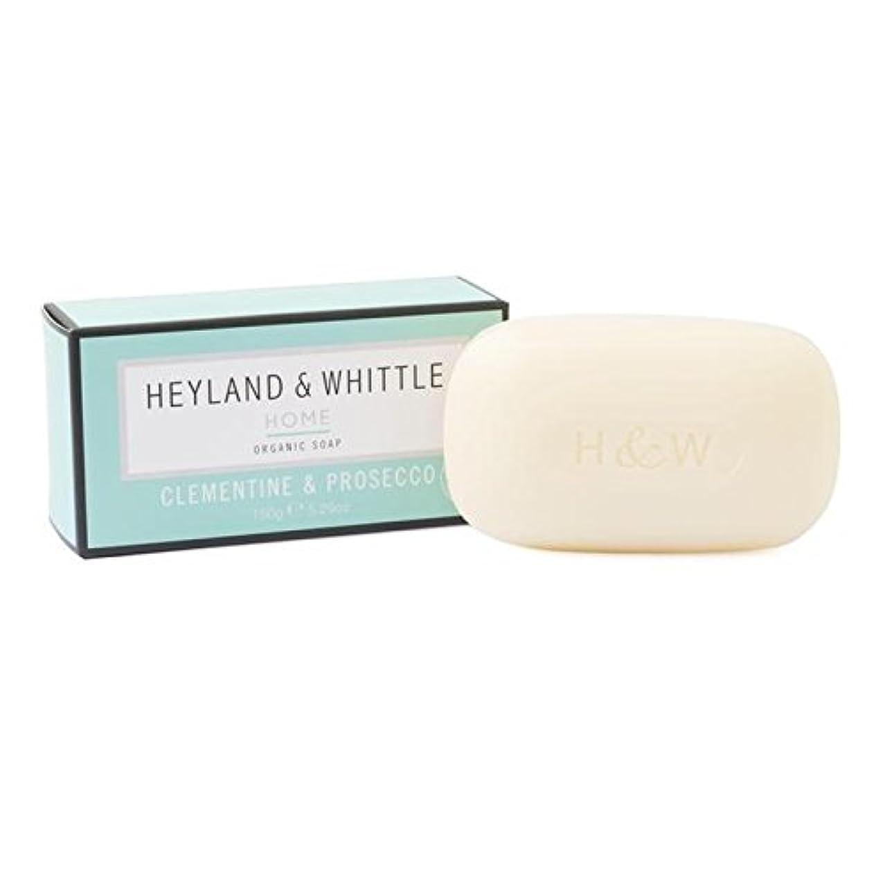 コテージ証明書変更可能&削るホームクレメンタイン&プロセッコ有機石鹸150グラム x2 - Heyland & Whittle Home Clementine & Prosecco Organic Soap 150g (Pack of 2)...