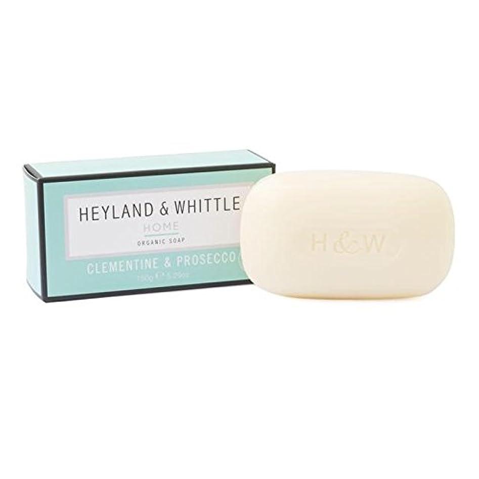 近傍タービン壊す&削るホームクレメンタイン&プロセッコ有機石鹸150グラム x2 - Heyland & Whittle Home Clementine & Prosecco Organic Soap 150g (Pack of 2)...