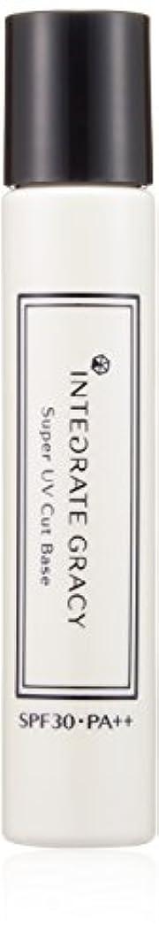 ハイランド出費追うインテグレート グレイシィ スーパーUVカット ベース (SPF30?PA++) 23mL