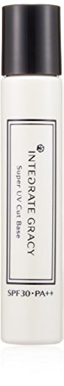 マザーランド単に残基インテグレート グレイシィ スーパーUVカット ベース (SPF30?PA++) 23mL
