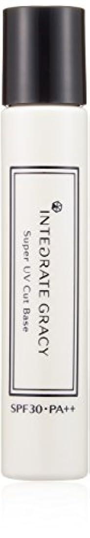 サーバント壁紙感謝するインテグレート グレイシィ スーパーUVカット ベース (SPF30・PA++) 23mL