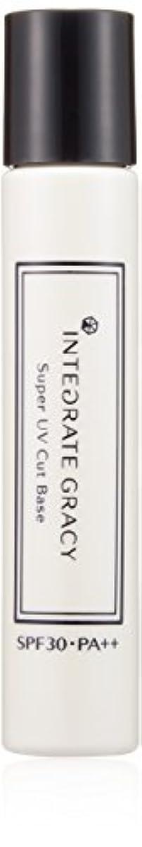 不屈稼ぐ不平を言うインテグレート グレイシィ スーパーUVカット ベース (SPF30?PA++) 23mL