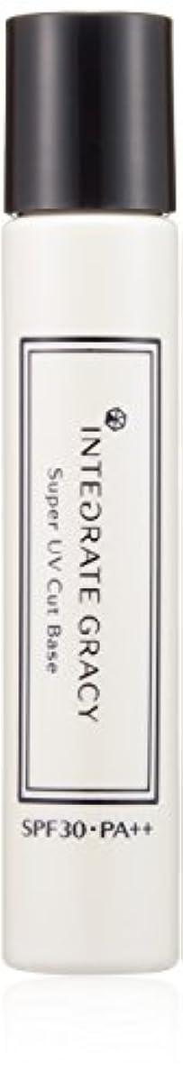 ピア電子変装したインテグレート グレイシィ スーパーUVカット ベース (SPF30?PA++) 23mL