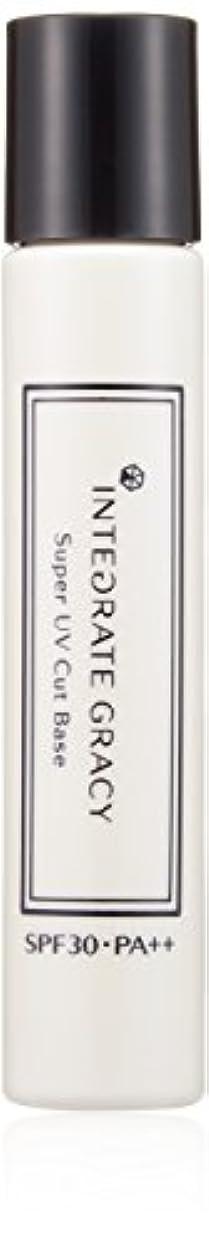 人気の相談するスピーチインテグレート グレイシィ スーパーUVカット ベース (SPF30?PA++) 23mL