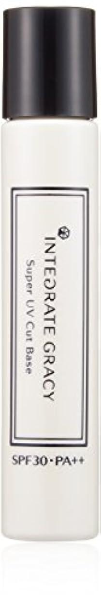 妨げる大腿ベリーインテグレート グレイシィ スーパーUVカット ベース (SPF30?PA++) 23mL