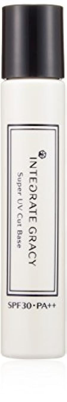 エントリドル司書インテグレート グレイシィ スーパーUVカット ベース (SPF30?PA++) 23mL