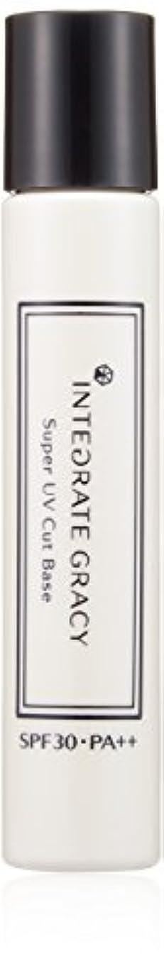 取り壊す潜むうっかりインテグレート グレイシィ スーパーUVカット ベース (SPF30?PA++) 23mL