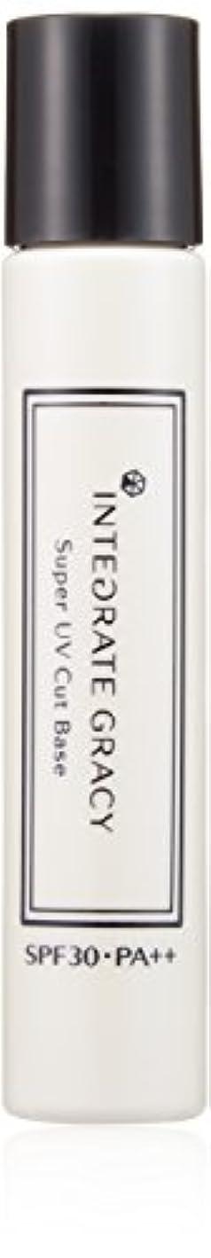 時間厳守パートナー薄めるインテグレート グレイシィ スーパーUVカット ベース (SPF30?PA++) 23mL