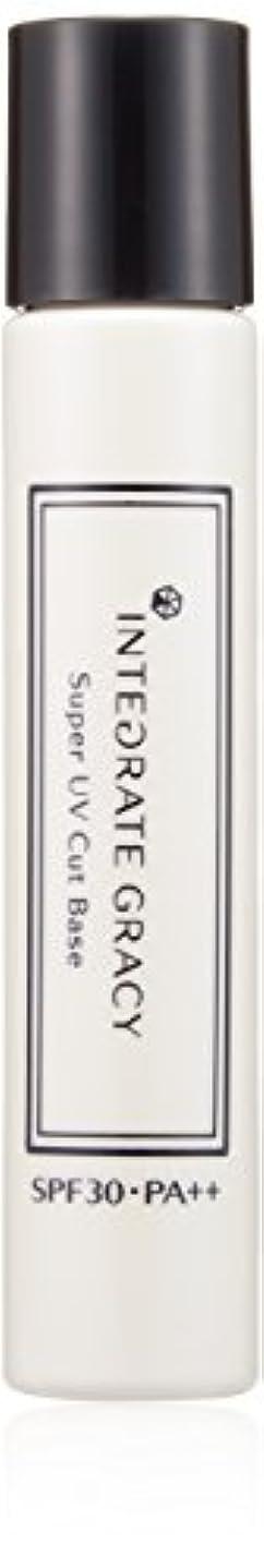 肌ドロー微視的インテグレート グレイシィ スーパーUVカット ベース (SPF30?PA++) 23mL