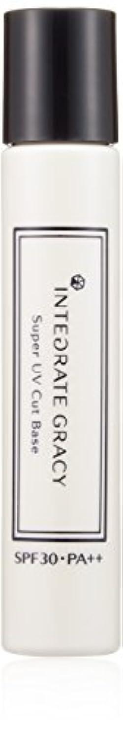 計算するアクセサリー消費者インテグレート グレイシィ スーパーUVカット ベース (SPF30?PA++) 23mL