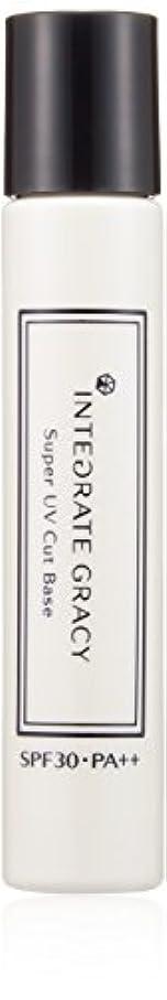 開いた取り戻すいろいろインテグレート グレイシィ スーパーUVカット ベース (SPF30?PA++) 23mL
