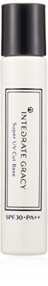 経済ながらペッカディロインテグレート グレイシィ スーパーUVカット ベース (SPF30?PA++) 23mL