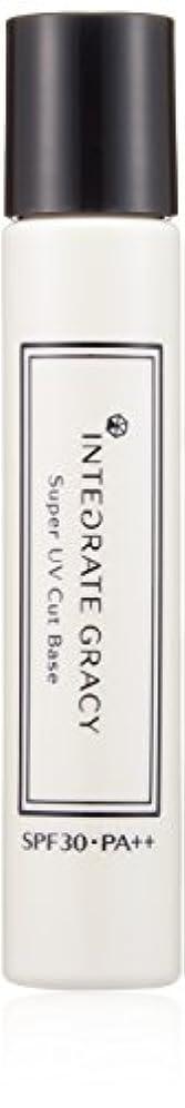 欲しいです転用不確実インテグレート グレイシィ スーパーUVカット ベース (SPF30?PA++) 23mL