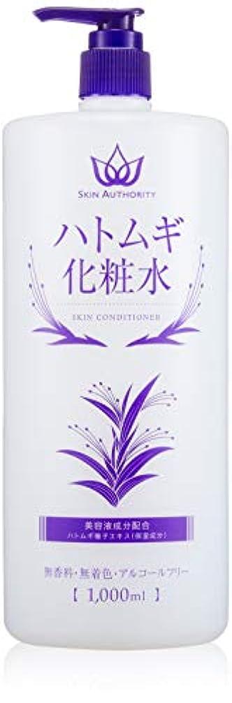 育成自己尊重扱いやすい[Amazon限定ブランド] SKIN AUTHORITY ハトムギ化粧水 1000ml