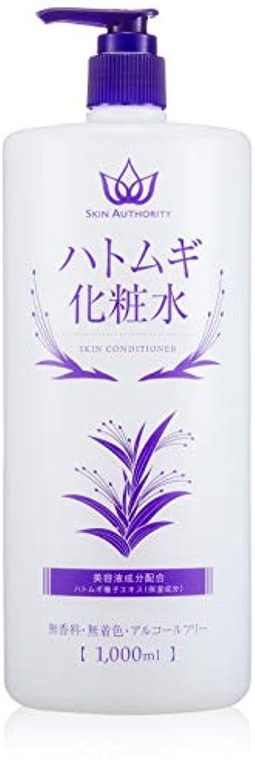 感じる電化する偽造[Amazon限定ブランド] SKIN AUTHORITY ハトムギ化粧水 1000ml