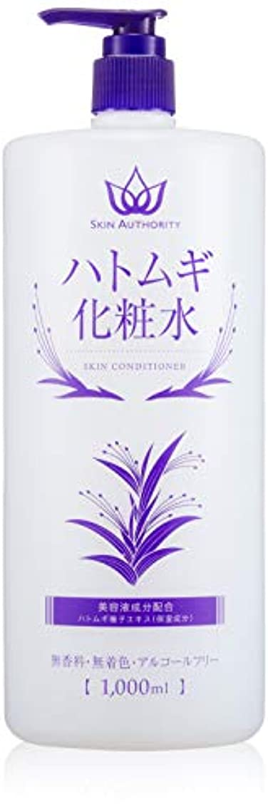 徐々に創傷ラリーベルモント[Amazon限定ブランド] SKIN AUTHORITY ハトムギ化粧水 1000ml