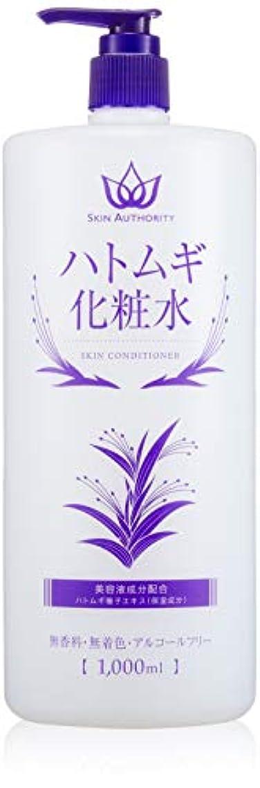 技術資産大腿[Amazon限定ブランド] SKIN AUTHORITY ハトムギ化粧水 1000ml