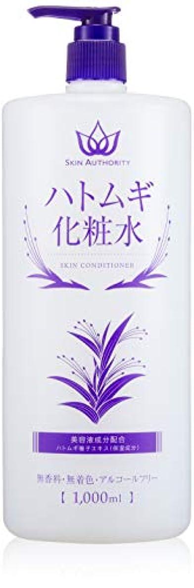 海外で小数羨望[Amazon限定ブランド] SKIN AUTHORITY ハトムギ化粧水 1000ml