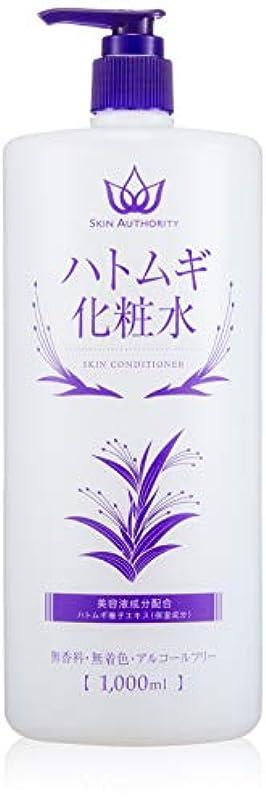 激しい不安売る[Amazon限定ブランド] SKIN AUTHORITY ハトムギ化粧水 1000ml