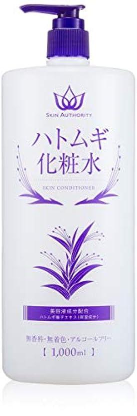 染料無限世界に死んだ[Amazon限定ブランド] SKIN AUTHORITY ハトムギ化粧水 1000ml