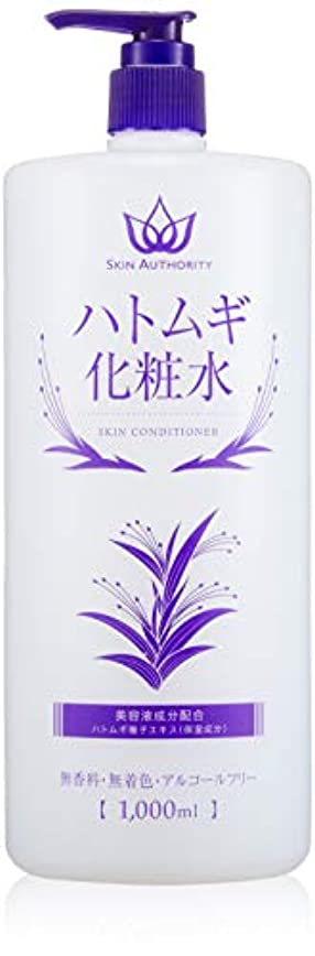 バナーマリン分子[Amazon限定ブランド] SKIN AUTHORITY ハトムギ化粧水 1000ml