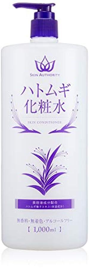 熱帯の人気建てる[Amazon限定ブランド] SKIN AUTHORITY ハトムギ化粧水 1000ml