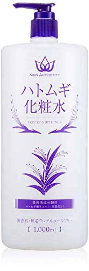 個人的な試してみる眠いです[Amazon限定ブランド] SKIN AUTHORITY ハトムギ化粧水 1000ml