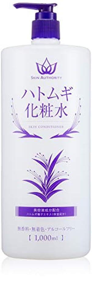拡散する活発活力[Amazon限定ブランド] SKIN AUTHORITY ハトムギ化粧水 1000ml