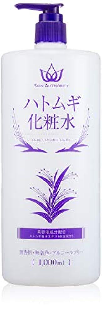 折矛盾スパン[Amazon限定ブランド] SKIN AUTHORITY ハトムギ化粧水 1000ml