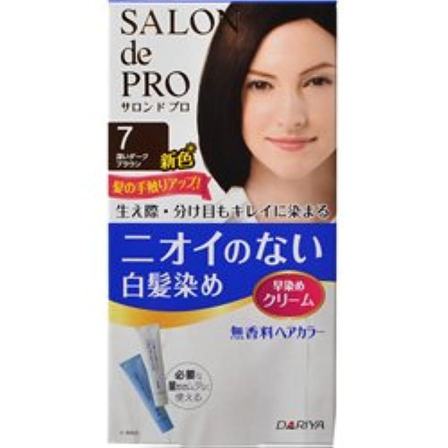 【ダリヤ】サロンドプロ 無香料ヘアカラー 早染めクリーム 7(深いダークブラウン) ×10個セット