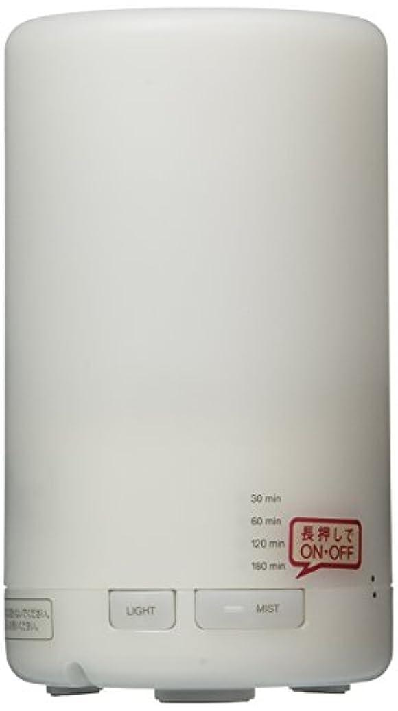 モデレータボトル申込み【無印良品】 超音波アロマディフューザー 11SS