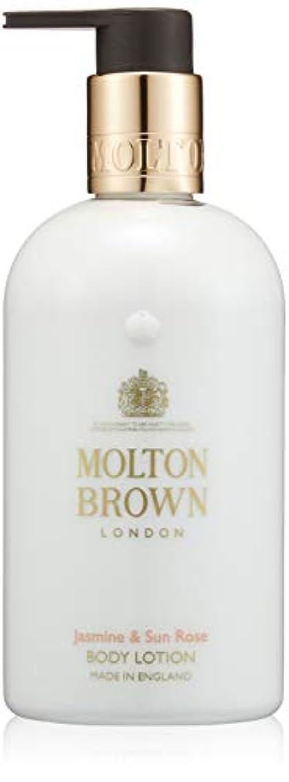 フリンジせっかち造船MOLTON BROWN(モルトンブラウン) ジャスミン&サンローズ コレクション J&SR ボディローション