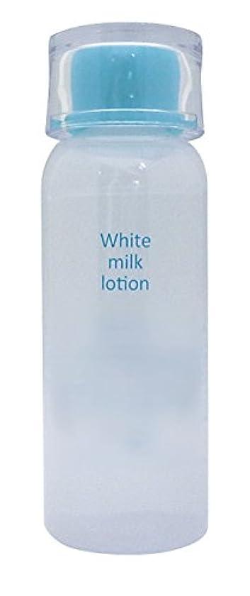 ノミネート記念碑的な愛ホワイトミルクローション