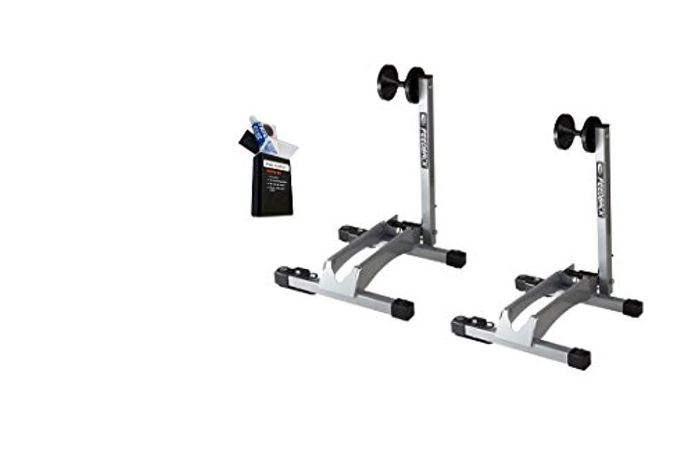 変成器無視フェンスFeedback Sports 自転車収納スタンド 自転車スタンド2個セット バイク用 マイルパッチキット