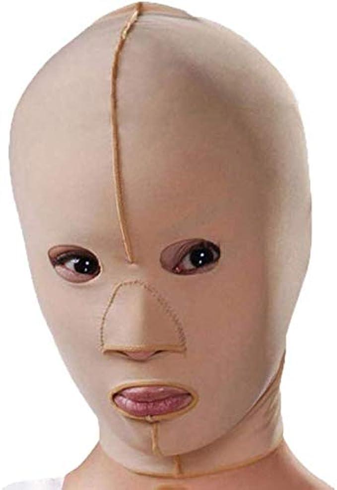 比較的カウンタ雄弁なSlim身Vフェイスマスク、顔と首のリフト、減量強力なフェイスリフト弾性スリーブ顔リフティング引き締め美容美顔傷リハビリテーションフルフェイスマスク(サイズ:M)