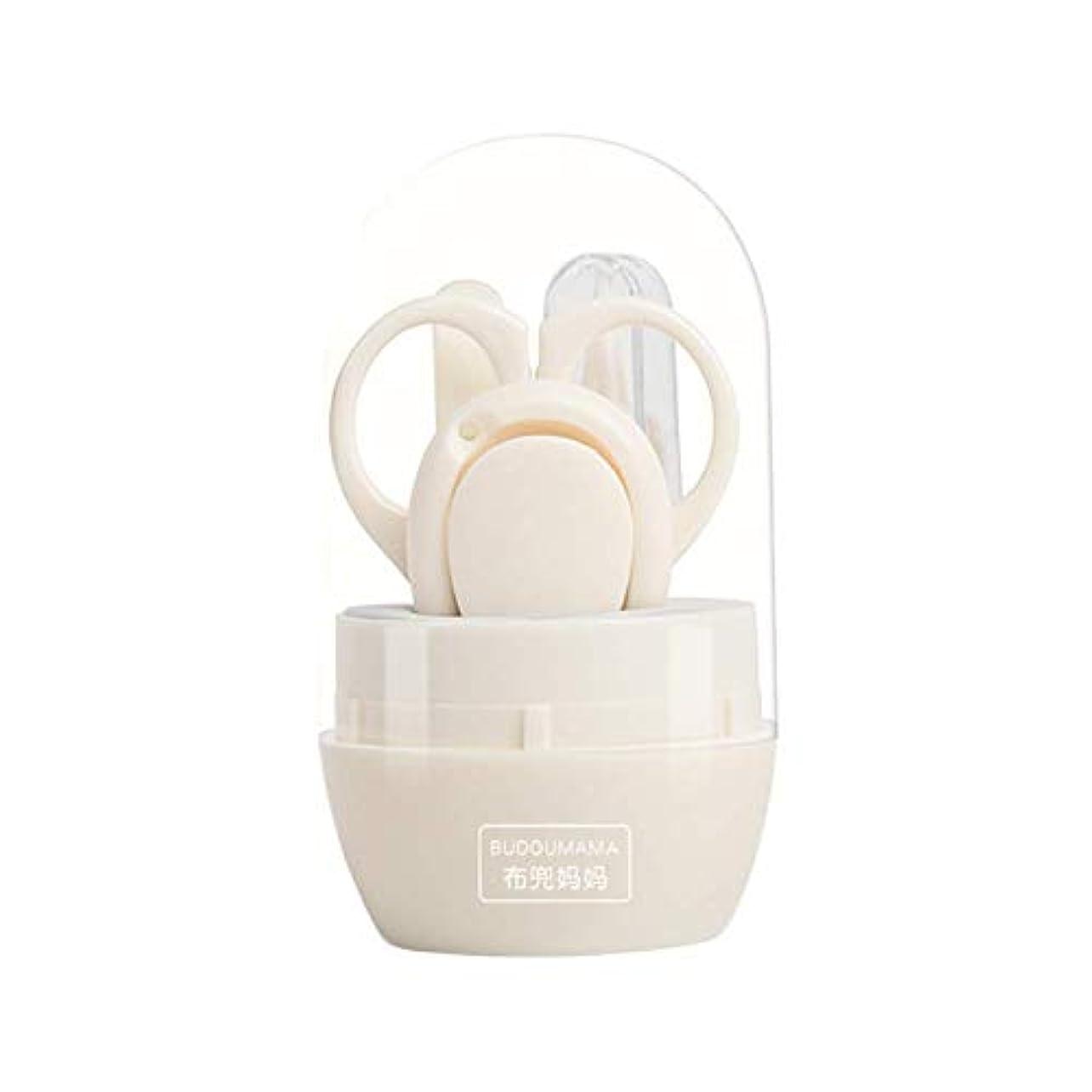 保全アンケートスポークスマンChinashow 赤ん坊 マニキュアキットセット - ホルダーベージュ(爪切りはさみ+ +ネイルファイル+ピンセット+ケース)で設定した4個 幼児 ネイルケアキット