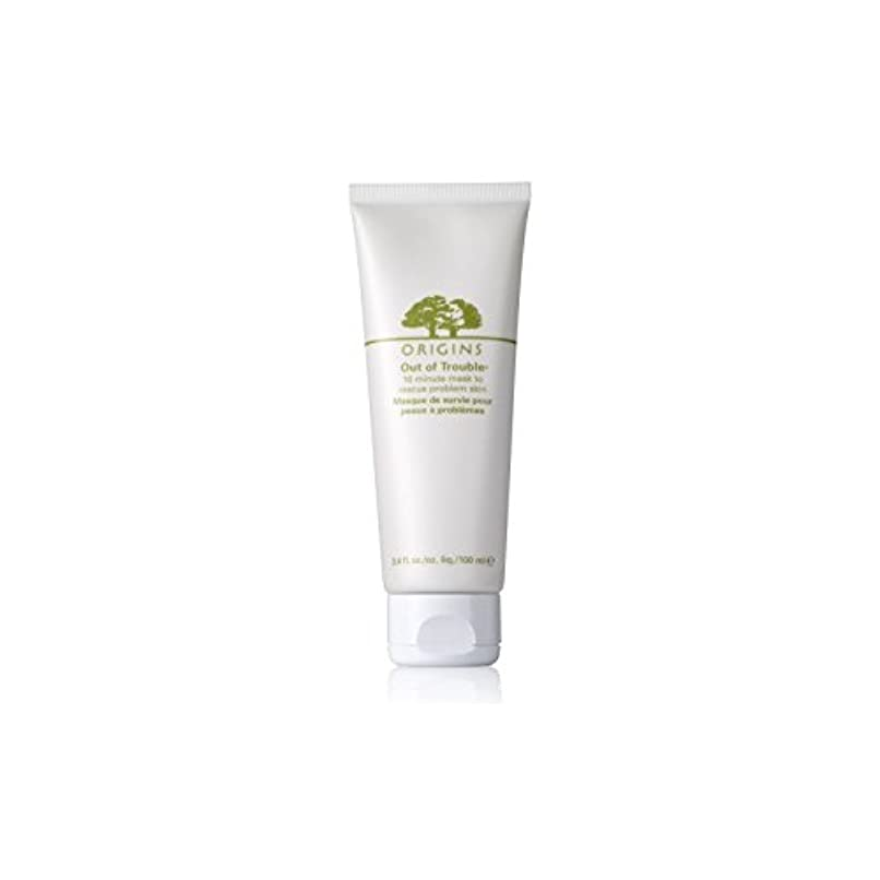 Origins Out Of Trouble 10 Minute Mask 100ml (Pack of 6) - トラブル10分のマスク100ミリリットルのうち起源 x6 [並行輸入品]