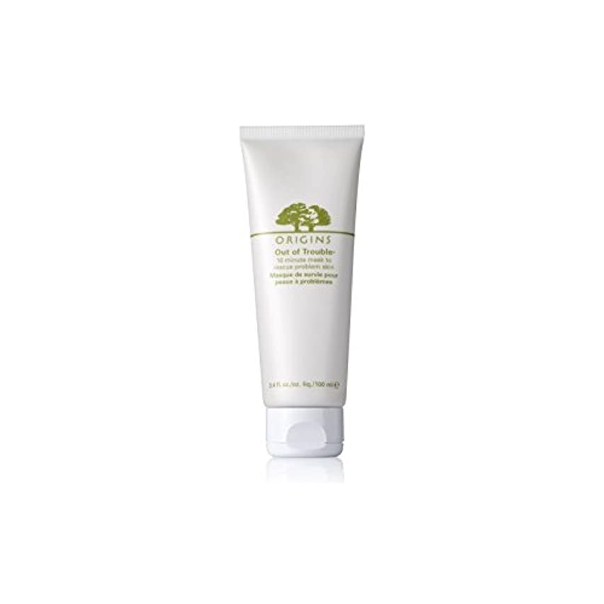 Origins Out Of Trouble 10 Minute Mask 100ml - トラブル10分のマスク100ミリリットルのうち起源 [並行輸入品]