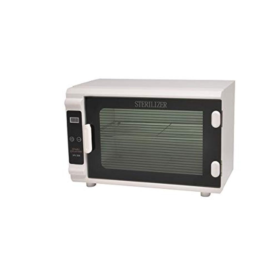 アルネ地平線背骨タイマー付紫外線消毒器NV-308EX(PHILIPS社製ライト採用)